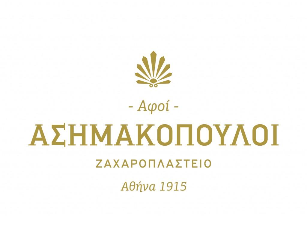 asimakopouloi_logo